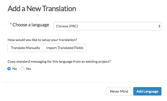 Add A New Translation